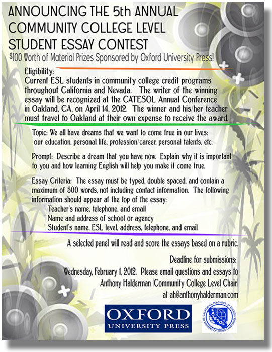 Essay contest 2011 college students
